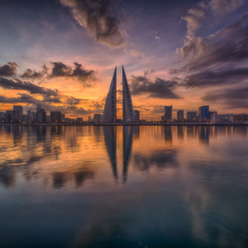 "Moody's downgrades Bahrain's long-term issuer rating to ""B2"""