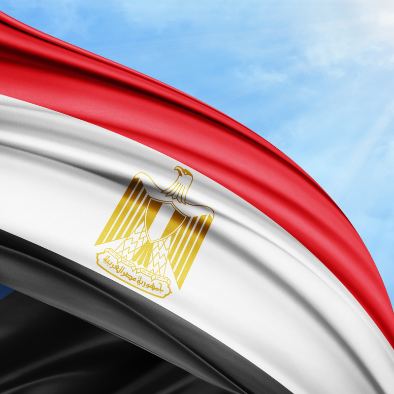 Egypt's economy expected to expand 5.5% in FY 2018/19 - EBRD