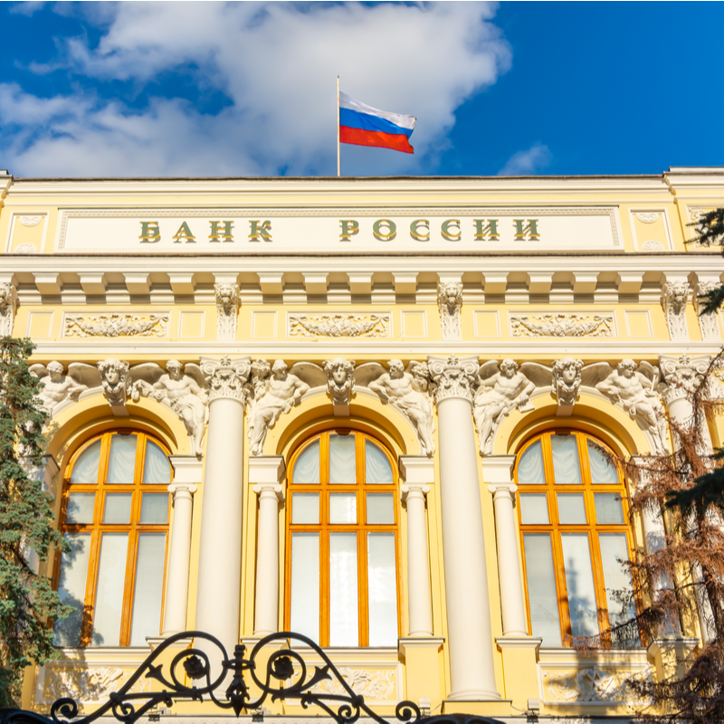 Russia's central bank raises key rate to 6.75%